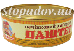 Liver pate with eggs, tin