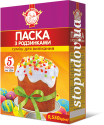 "Prepared baking mix ""Easter cake with raisins"""