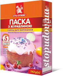 "Prepared baking mix ""Easter cake with dried cranberry"""