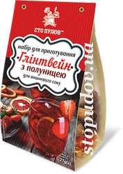 Mulled wine with strawberry