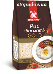 "Long grain basmati rice ""Gold"""