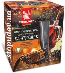 Set of the mulled wines