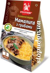 "Corn porridge ""Mamalyga"" with mushrooms"